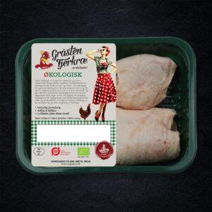 chickendeal-oeko-laarsteg-1-min